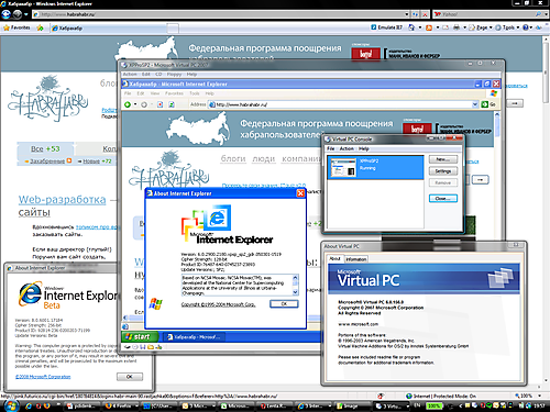 Ie-at-vps